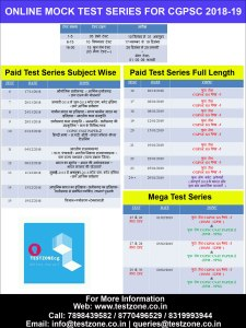 TestZonecg-Test-Series-Time-Table